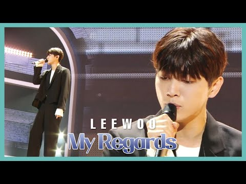 [HOT] LEEWOO - My Regards ,  이우 - 내 안부 Show Music core 20190831