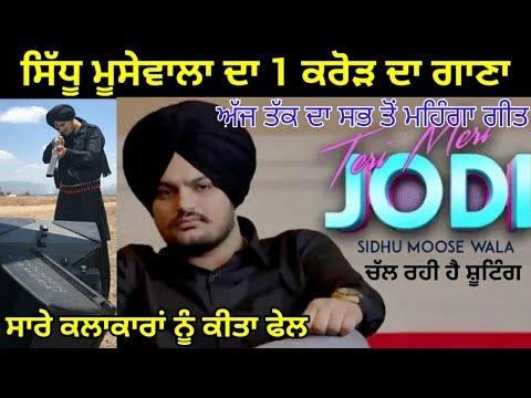 🌱 Dawood sidhu moose wala mp3 song download mr jatt | Download