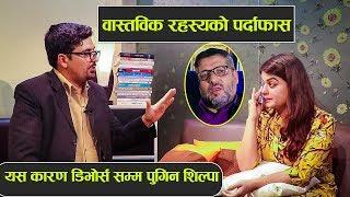 छवी–शिल्पाको झगडाको भित्रि कुरा खुल्यो | Rekha Thapa लाई यस्तो आरोप - यस कारण Shilpa को यस्तो निर्णय