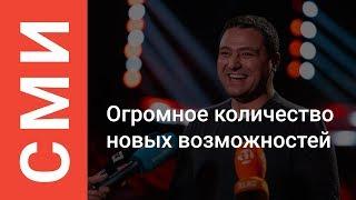 Презентация Kaspi.kz 2018 в новостях КТК | СМИ