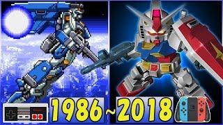 任天堂の機動戦士ガンダムゲーム進化の歴史1986-2018SDガンダムジージェネレーションジェネシスSwitchまで
