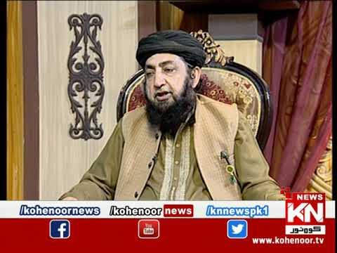 Istakhara 16 October 2020 | Kohenoor News Pakistan