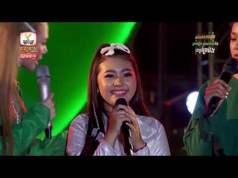 សុខ សុជាតា Sok Socheata មួយម៉ាត់បែកពីម៉ាត់បែក, រាំខ្លាំងៗ...., Carabao Concert 2020