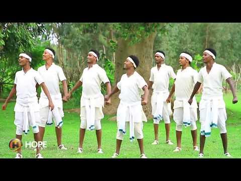 Download Bewketu Sewmehon Gojam ጎጃም New Ethiopian Music 2 Video