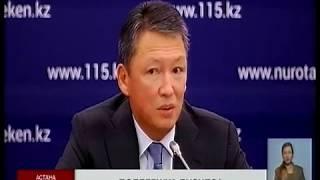Т. Кулибаев предложил ужесточить наказание для госслужащих