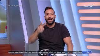 أوضة اللبس   ميدو: الأهلي فيه عدل.. واللاعب الأغلى في الأهلي بياخد 900 ألف دولار