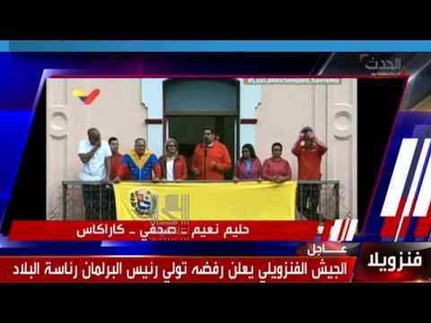 العرب اليوم - شاهد : مذيعة لبنانية تنفجر ضاحكة على الهواء