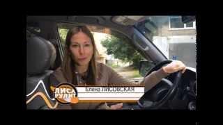 Лиса рулит - Показываем авто перекупщику