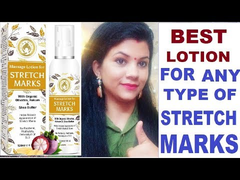 Mom & World Massage Lotion Review | Best Stretch Mark Removal Cream In Hindi