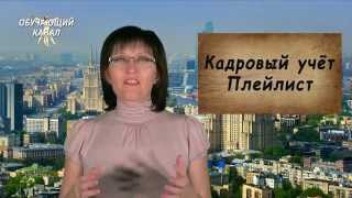 Новости канала 30.11.2015 г