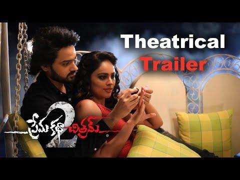 Prema Katha Chitram 2 Movie Theatrical Trailer