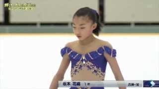 2014全中女子FP坂本