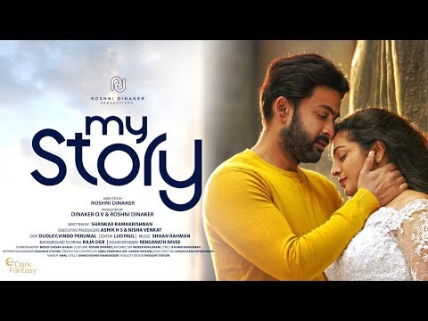Mizhi Mizhi Song - My Story