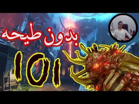 بلاك اوبس ٣ زومبي ماب رفليشن راوند 100 بدون طيحه 🌙 | KhaledQ8 Black Ops 3 Map Revelations Round 100