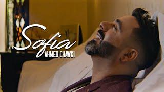 Ahmed Chawki - Sofia (EXCLUSIVE Music Video) | (أحمد شوقي - صوفيا (فيديو كليب حصري