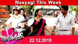 Naayagi Weekly Recap 22/12/2019