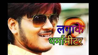 New Dj mix 2019 - Chali Samiyana Me Aaj Tohre Chalte Goli - Dj mix