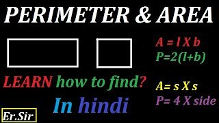 How to find perimeter and area in hindi by Er.Sir