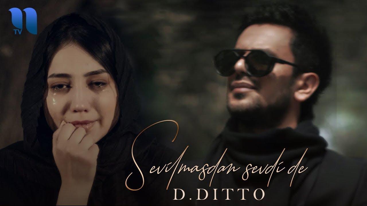 Фаррух Хамраев — Севилмасдан севди де