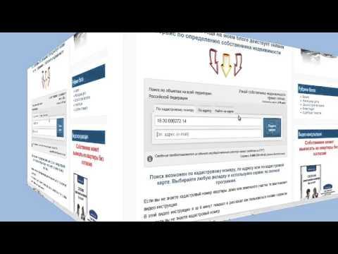 Выписка из ЕГРП за 20 минут онлайн. Улучшенная версия онлайн сервиса.