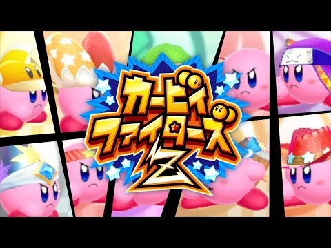 Kirby Fighters Z And DeDeDe's Drum Dash Z Will Be Out On July 23