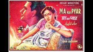 Shamshad & Ram Kamlani - Mohe Lehnga LaDe - Maa Ka