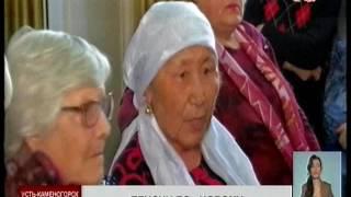 Пенсионерам Усть-Каменогорска разъяснили, какая  пенсия ждёт казахстанцев с 2017 года