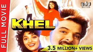 Khel  Full Hindi Movie  Anil Kapoor Madhuri Dixit  Full Movie HD 1080p