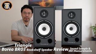 Triangle Borea BR03 Speaker Review & Comparison