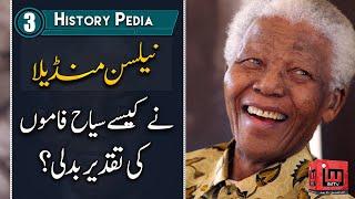 Nelson Mandela Biography | South Africa ko Nizam badal diya |History Pedia Ep#3|Ghalib Sultan| IM Tv