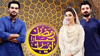 Humayun Saeed Joins Hamza & Ayesha - Ramzan Hamara Iman 15 June 2016 - Iftar Aaj TV