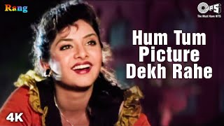 Hum Tum Picture Dekh Rahe | Divya Bharti | Alka Yagnik | Udit Narayan | Kamal | Rang | 90's Song