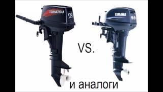 Выбор лодочного мотора, что выбрать 9.8 (2т) или 9.9 (2т), советы для новичков.