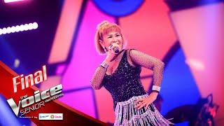 อาสุ - ชอบไหม - Final - The Voice Senior Thailand - 30 Mar 2020