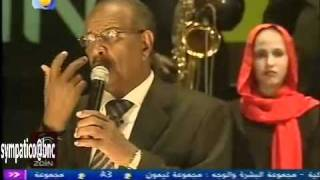 تحميل و استماع الفنان عثمان مصطفى - آسرني يا مياس MP3