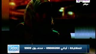 اغاني حصرية مصر الجديدة -رضوى عبد العظيم : اللى خلانا نقول انك مش ضحية انك واضح عليك السيطرة على الموقف والثبات تحميل MP3