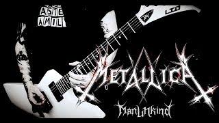 Metallica - ManUNkind (Guitar Cover)