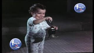 تحميل اغاني رمضان زمان 1985 اغنية يا فانوس رمضان وحوى يا وحوى MP3
