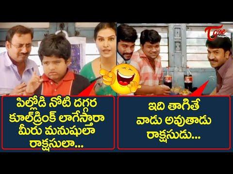 Master Chitti Bharat Comedy Scenes Back To Back | Telugu Comedy Videos | TeluguOne