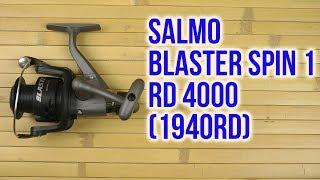 Salmo blaster spin 1 40fd
