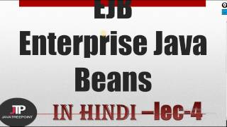 EJB Tuorials in hindi part-4 (Stateful session beans theory)