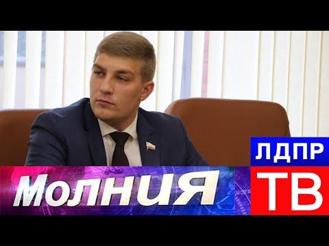 Дмитрий Пьяных: Проблемы системы повышают накал напряжения в регионах!
