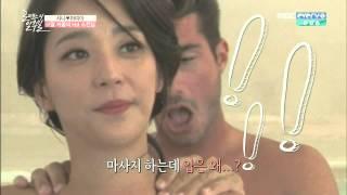 [로맨스의 일주일] 7회 - 한고은 & 마띠아  어쩐지 섹시한 마사지
