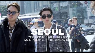 Korea Street Style Outfit Seoul Fashion Week Fall / Winter 2019 서울 패션위크 스트릿 패션
