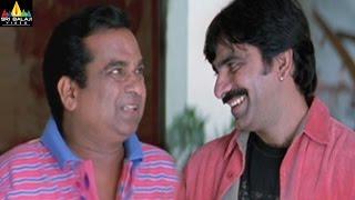 Ravi Teja and Brahmanandam Comedy Scenes Back to Back | Telugu Movie Comedy | Sri Balaji Video