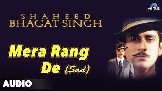Shaheed Bhagat Singh : Mera Rang De - Sad Full Audio Song