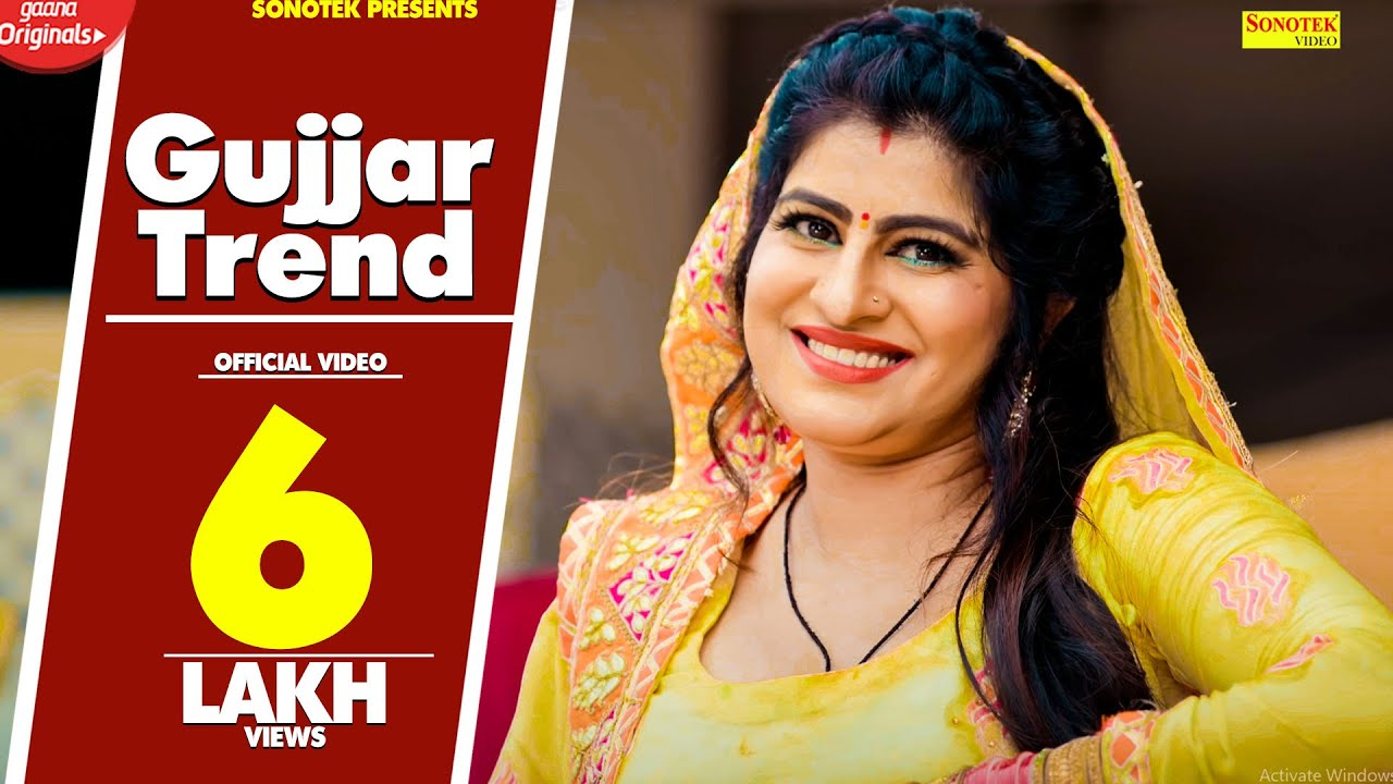 Gujjar Trend - Anney Bee   New Haryanvi Songs Haryanavi 2019   RB Gujjar  Bedi Gujjar  Sonotek Video,Mp3 Free Download