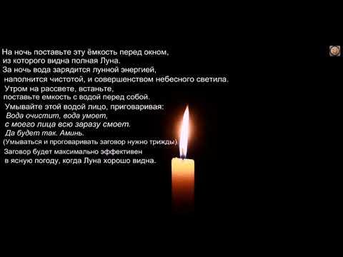 Магия зеркал молитвы