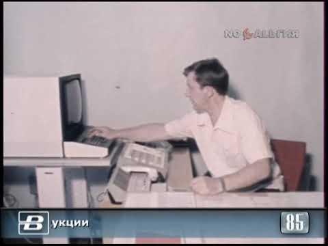 ПО «Ижсталь». Прокатчики досрочно выполнили годовые обязательства по… 19.08.1985