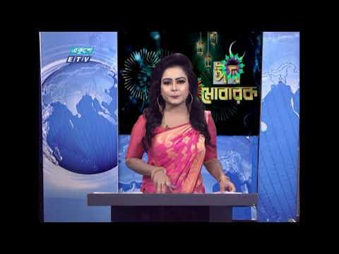12 PM News || দুপুর ১২টার সংবাদ || 15 May 2021 || ETV News